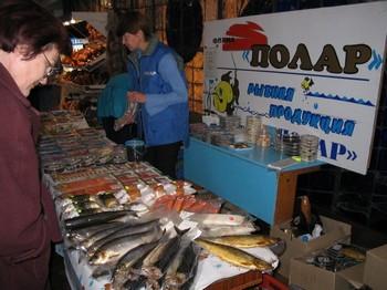 Российские потребители рыбной продукции из Китая и Вьетнама  платят одинаковую цену: за рыбу, глазурь и упаковку. Фото с standart.stel.sebastopol.ua