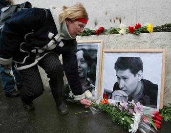 МВД не подтверждает задержание убийц адвоката Маркелова. Фото: AFP/Getty Images