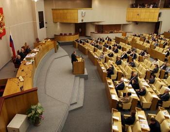 Депутаты Госдумы могут не добраться до работы. Фото: ALEXEY SAZONOV/AFP/Getty Images News