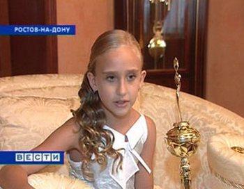 Юная ростовчанка Наташа Фиронова победила на Международном детском конкурсе красоты и талантов. Фото  с сайта:  dontr.ru