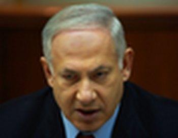 Израильский премьер-министр Биньямин Нетаньяху (Benjamin Netanyahu) пообещал длительную дипломатическую борьбу. Фото: David Silverman/Getty Images