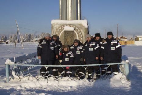 Фото с сайта rgo.ru