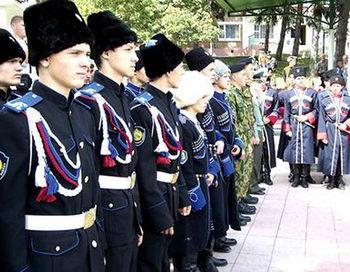 Фото с сайта kazak-volga.ru