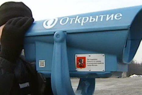 В Москве на Воробьёвых горах установили обзорные бинокли. Фото с сайта tvc.ru