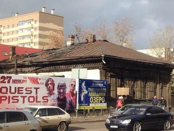 Дом Потехиных, где жил В.Ф. Войно-Ясенецкий, со стороны улицы. Фото: Евгений Леет