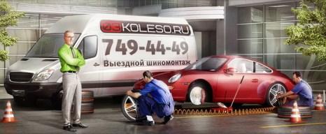 Где и как правильно хранить зимние шины? Фото:  03koleso.ru
