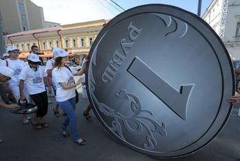 На сайте компаниии k-f-b.ru можно оформить кредит всего за 15 минут. Фото с сайта Getty Images