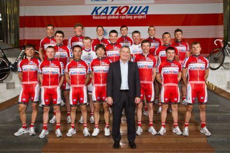 Российская велокоманда «Катюша». Фото:  katushateam.com