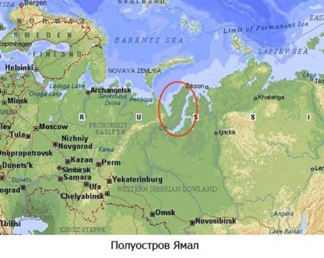 Ямал. Фото с сайта kob.su