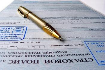 Автостраховка подорожает почти в два раза. Фото с strahovanie.ucoz.ru