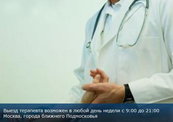 Фото: Patronage.ru