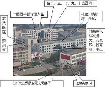 Фото: minghui.com