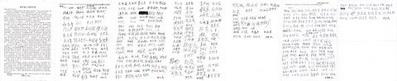 Жители пяти деревень подписали петицию, требуя справедливости. Фото: minghui.com