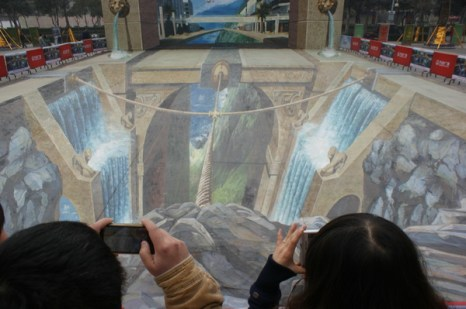 В Китае нарисовали самую большую 3D картину в мире. Фото: kanzhongguo.com