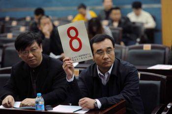 Аукцион на землю, Пекин, 8 марта. Фото из архива