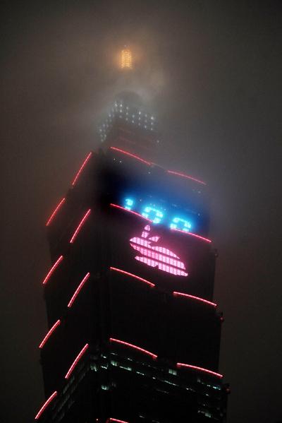 Праздник фонарей Юаньсяо в Китае.Тайвань. Фото: ЦАН