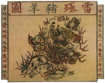Лэйгун – бог грома. Фото:godsbay/ru/orient
