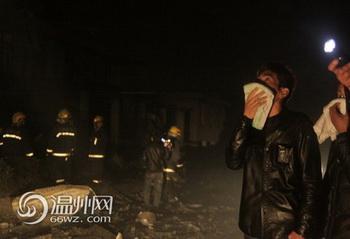 В Китае взорвался  химический завод, ранены двое рабочих.   Фото: 66wz.com