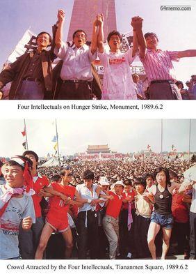 2 июня 1989 г. На площади Тяньаньмэнь продолжается массовая акция студентов. Фото с 64memo.com