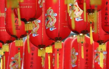 Праздничные красные фонари, подготовленные к Новому китайскому году, в китайском квартале Лондона, Англия, 26 января 2009 г. Фото: Dan Kitwood/Getty Images
