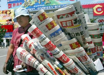 Китайские СМИ часто фабрикуют новости, подчиняясь требованиям отдела пропаганды компартии. Фото: Getty images
