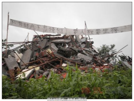 Развалины дома семьи Лю. Фото с epochtimes.com