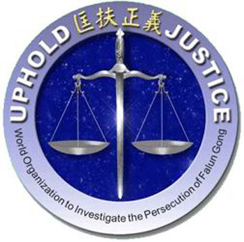 Минимум 30 китайских чиновников обвинены в геноциде за преследование Фалуньгун