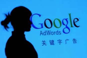 Поисковик Google снял самоцензуру в Китае. Фото: Getty Image