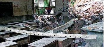 Селевый поток почти полностью засыпал несколько классов начальной школы в провинции Хэнань. Фото с epochtimes.com