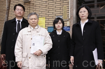 Ассоциация Фалуньгун Тайваня подаёт судебный иск на губернатора провинции Ляонин Чэня Чжэнгао. 15 февраля 2011 год. Фото: The Epoch Times