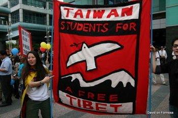 Среди участников шествия было много молодёжи. Тайвань. 14 марта 2010 год. Фото: savetibet.ru
