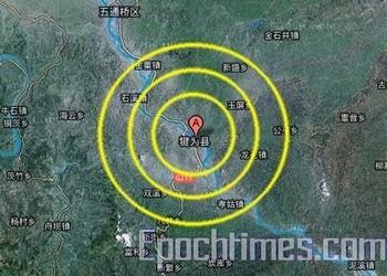 За день в окрестностях города Лэшань провинции Сычуань произошло 45 подземных толчков.