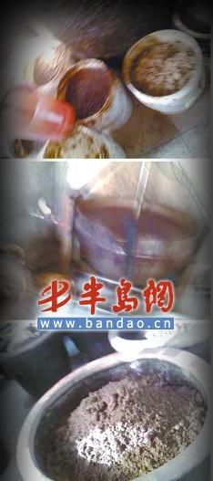 Незаконные фабрики по производству соевого соуса. Фото с epochtimes.com