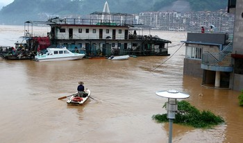 10 южных провинций Китая охвачены наводнениями. Фото с epochtimes.com