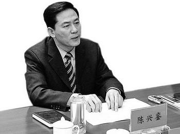 Бывший заместитель мэра города Дунин провинции Шаньдун Чэнь Синлуань