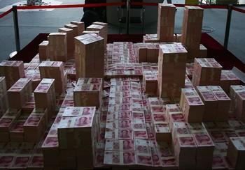Китайские чиновники не хотят сообщать стоимость своего имущества. Фото: China photo/Getty Image