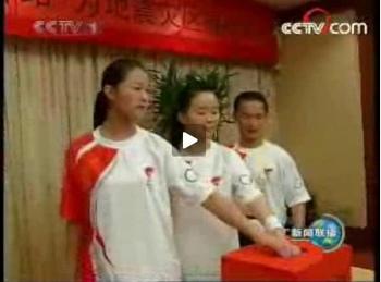 Пропаганда пожертвований на центральном телеканале CCTV