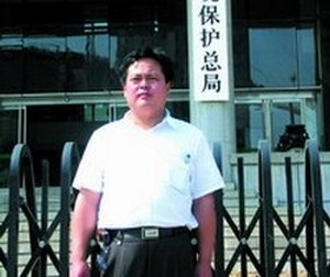 Китайский эколог У Лихун. Фото с epochtimes.com