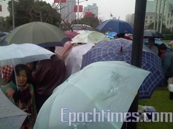 В Шанхае почти 75% дождей являются кислотными. Фото: The Epoch Times