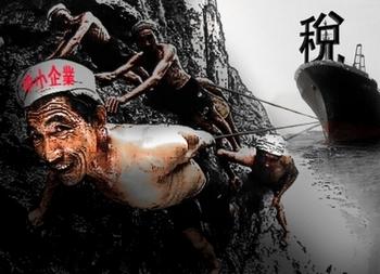 Изображение нынешней ситуации в Китае: люди, которые представляют средний и мелкий бизнес, несут на себе непосильное бремя налогов (большой корабль с надписью «налоги»)