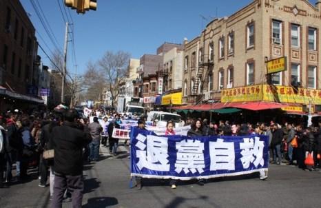Парад в Бруклине (Нью-Йорк), в поддержку 92 миллионов китайцев, вышедших из компартии Китая (КПК) и принадлежащих ей молодёжных организаций. Фото: Великая Эпоха (The Epoch Times)