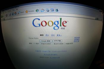 Экран компьютера в Пекине показывает домашнюю страницу Google.cn. Результаты исследований 37 стран, представленные в новом докладе о свободе Интернета, показали, что в 15 странах есть «существенное блокирование» политических веб-сайтов, и Китай - лидер «контроля и наблюдения». Фото: Frederic J. Brown/Getty Images