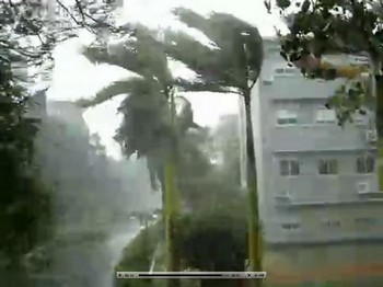 На Китай обрушился тайфун «Чантху». Фото с epochtimes.com