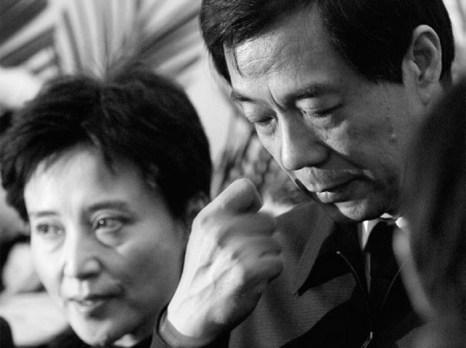 Уволенный Бо Силай и его жена Гу Кайлай. Фото: New Epoch Weekly Photo Archive