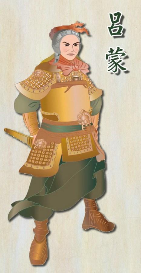 Лу Мэн — путь от неграмотного солдата до мудрого генерала. Иллюстрация: Катерина Чан/Великая Эпоха (The Epoch Times)