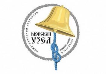 Эмблема фестиваля-конкурса молодых исполнителей «Морской узел»