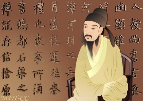 Оуян Сюнь - ведущий каллиграф династии Тан. Иллюстрация: Катериана Чан/ Великая Эпоха (The Epoch Times)
