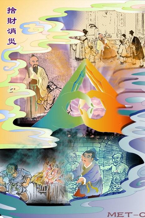 Небольшая потеря может помочь избежать большого несчастья. Иллюстрация: Catherine Chang/Великая Эпоха (The Epoch Times)