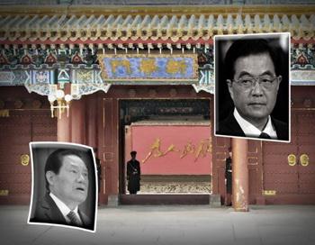 Расследование злоупотреблений в отношении Чэнь Гуанчэна может стать угрозой для главы сил безопасности Китая Чжоу Юнкана. Фото: Великая Эпоха (The Epoch Times)