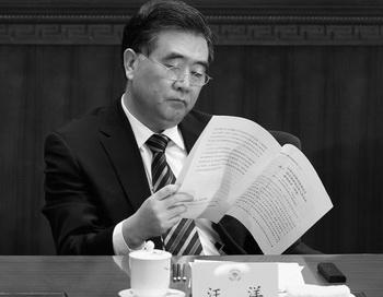 Партийный секретарь провинции Гуандун Ван Ян принял участие в Китайской народной политической консультативной конференции (CPPCC) 13 марта 2012 года в Пекине, Китай. Фото: Lintao Чжан / Getty Images